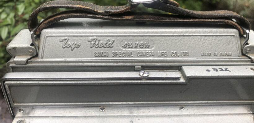 Toyo Metal Field 4 3/4″ x 6 1/2″ Sakai Special Camera